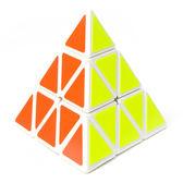 魔方 三角形金字塔三階3階異形魔方智力益智玩具LJ9313『科炫3C』