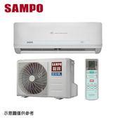好禮3選1【SAMPO聲寶】9-11坪變頻分離式冷氣AU-QC72D/AM-QC72D
