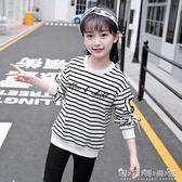 女童t恤秋裝新款長袖中大童薄款純棉寬鬆洋氣韓版蕾絲袖上衣 晴天時尚館