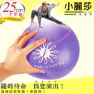 Fun Sport yoga 小麗莎瑜珈...