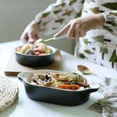 耐熱烤盤陶瓷焗飯帶柄盤子家用烤箱烘焙雙耳烤碗烤盤 igo
