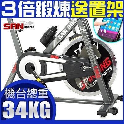 13KG飛輪車健身車美腿機器材運動腳踏公路自行動感單車訓練台訓練機另售磁控電動跑步機踏步機