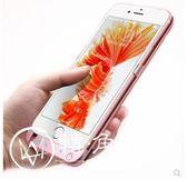 蘋果6專用7背夾行動電源6s行動電源iphone6plus電池一體式手機殼8