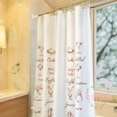 浴室浴簾套裝免打孔防水加厚防霉窗簾隔斷門簾掛簾子布