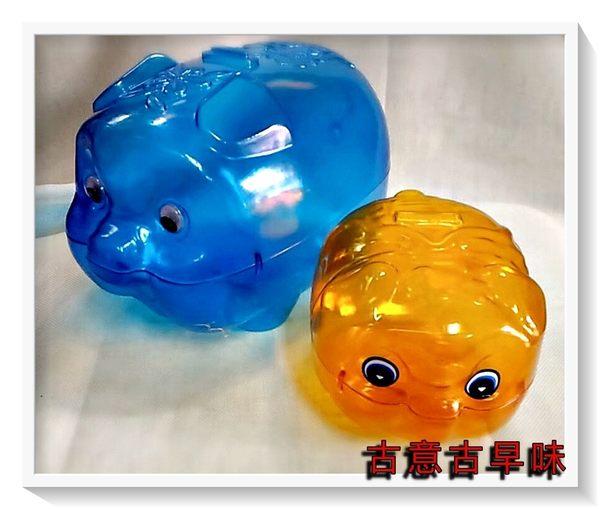 古意古早味 特大+中豬公組合(透明_顏色隨機出貨) 懷舊零食 儲蓄 理財 15 童玩