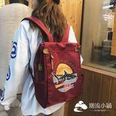 後背包-女韓版高中學生校園帆布印花背包大容量日版古著雙肩包男
