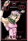 JOJONIUM~JOJO的奇妙冒險盒裝版06