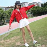 短版上衣 衣服紅色夾克寬鬆牛仔短外套女春秋新 七夕情人節禮物
