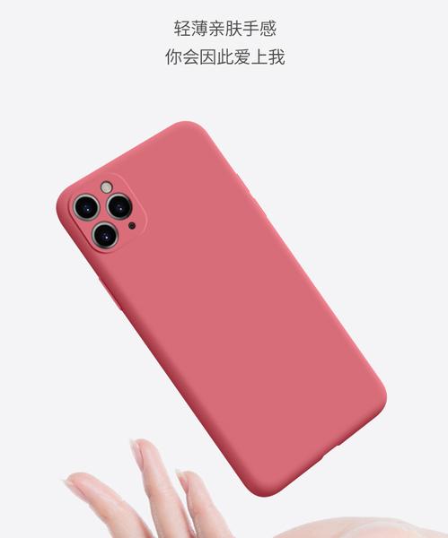 iPhone 11 Pro Max 液態矽膠 手機殼 軟殼 全包鏡頭防摔殼 包攝像頭 保護套 超薄果凍殼