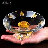 佛堂供盤水晶貢盤居家佛堂供奉琉璃水果盤供佛果盤【聚寶屋】