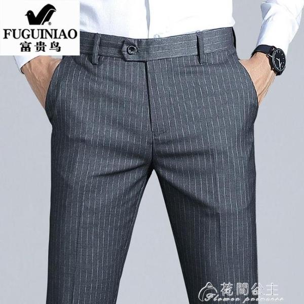 西裝褲男士西褲修身商務休閒褲條紋男裝春夏季青年工作直筒西裝褲 快速出貨
