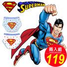 超人 Superman 男童內褲 三角褲 MIT 台灣製 二件一組