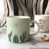 年終盛宴  可愛小清新仙人掌陶瓷杯創意簡約學生水杯情侶馬克杯子男女咖啡杯   初見居家
