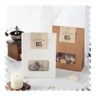 日式包裝袋磅蛋糕曲奇盒