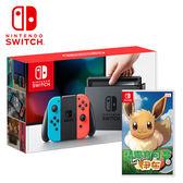 【NS 任天堂】Switch 紅藍主機+精靈寶可夢 Lets Go 伊布《中文版》