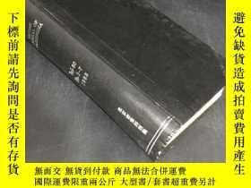 二手書博民逛書店BRITISH罕見JOURNAL OF ANAESTHESIA : 英國麻醉學雜誌 60卷 1-7 1988年 8
