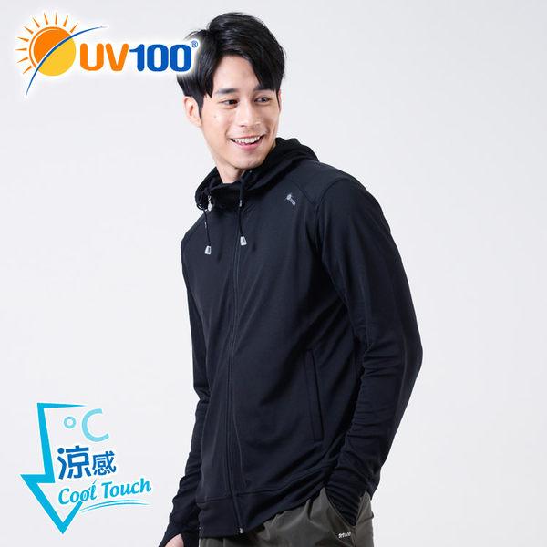 UV100 防曬 抗UV-涼感舒適連帽外套-男