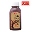 康健生機 洛神桂花烏梅飲 (350ml/瓶) 96瓶 純天然 無添加