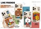 Linefriends布朗熊蘋果13Promax手機殼新款iphone13pro女透明全包