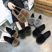 毛毛鞋秋季女鞋子新款潮百搭韓版豆豆鞋兔毛原宿一腳蹬孕婦鞋 法布蕾輕時尚