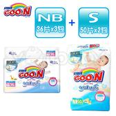 【特惠組】日本大王 GOO.N 日本頂級境內版紙尿褲 NB(36片)x3包+S(50片)x2包