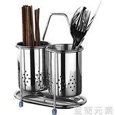 筷子筒壁掛式筷籠子不銹鋼筷筒桶瀝水防霉創意  igo 至簡元素