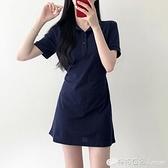 韓國夏季新款復古氣質chic小個子洋裝收腰顯瘦襯衫裙A字短裙女 檸檬衣舍