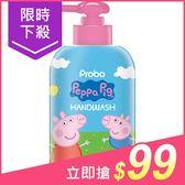 快潔適 博寶兒抑菌洗手乳(300ml) 佩佩豬【小三美日】原價$109