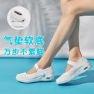 護士鞋夏女平底舒適夏天氣墊軟底厚底增高透...