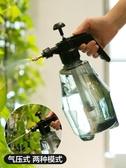 居家家氣壓式澆花噴霧瓶多肉植物澆水壺家用小型澆花壺噴霧器噴壺