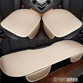 冰絲汽車坐墊夏季透氣涼墊防滑無靠背三件套單片後排四季通用座墊WD 溫暖享家