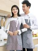 圍裙可擦手圍裙女時尚家用圍身工作服情侶廚房做飯防水防油罩衣 宜室家居