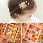 兒童髮飾 兒童發飾女童頭飾韓國可愛萌萌噠寶寶公主發夾小女孩夾子嬰兒發卡