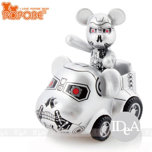 POPOBE熊 車載系列 2吋公仔車飾 小汽車玩具擺飾 終結者 魔鬼 未來戰士 非 暴力 momo BE@RBRICK IDEA