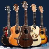 尤克里里畢維斯尤克里里23寸烏克麗麗26小吉他ukulele木質樂器學生初學者
