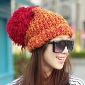 羊毛帽-韓版保暖加厚毛球女針織帽3色73id33【時尚巴黎】