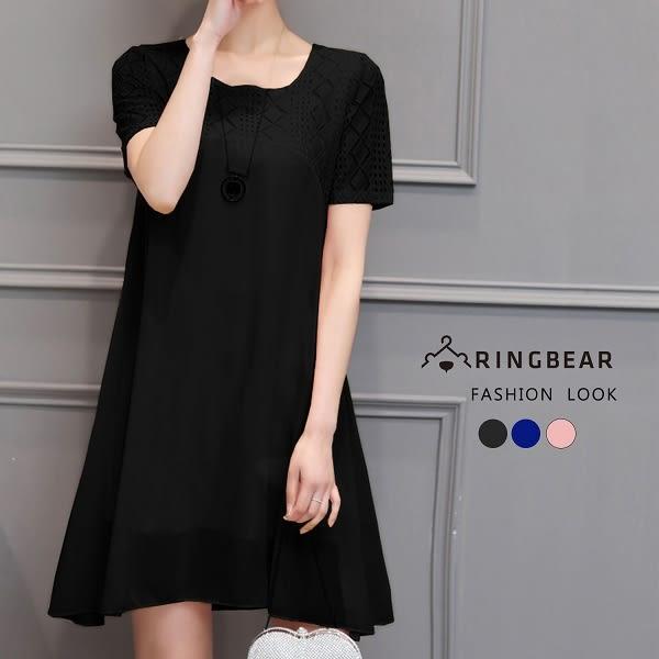 雪紡洋裝--優雅飄逸雪紡娃娃裝甜美空花蕾絲露肩洋裝(黑.粉.藍M-3L)-D472眼圈熊中大尺碼