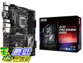 [105美國直購] ASUS RGB 主板 LGA1151 DDR4 5-Way Optimization ATX Motherboard B01J8QQD98