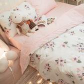 粉色花嫁 D1雙人床包三件組 100%復古純棉 台灣製造 棉床本舖