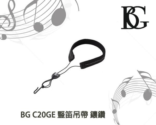 【小麥老師樂器館】BG C20GE 豎笛吊帶 鑲鑽尼龍 超彈性掛繩 鑲鑽 豎笛 吊帶