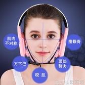 V臉繃帶物理瘦臉儀頜骨顴骨咬肌縮小臉部不對稱韓國提拉神器 【快速出貨】