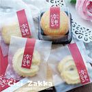 8入  紅色幸運 婚禮貼紙 封口貼紙 喜...
