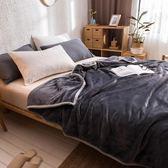 冬季珊瑚毯子加厚加絨保暖床墊毛毯被子雙人法蘭絨毛絨床單人宿舍『輕時光』