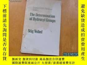 二手書博民逛書店THE罕見DETERMINATION OF HYDROXYL G