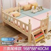 實木兒童床男孩單人床女孩公主床邊床加寬小床帶護欄嬰兒拼接大床 YTL皇者榮耀