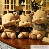 創意小豬毛絨玩具女生布娃娃睡覺抱枕韓國可愛穿衣豬玩偶生日禮物 韓慕精品 YTL