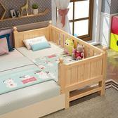 實木兒童床男孩女孩床鬆木寶寶小孩床嬰兒床拼接床加寬YYP   琉璃美衣