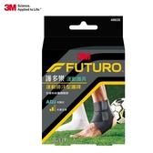 3M護多樂運動護具(運動排汗型護踝)