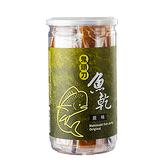 【好漁日】鬼頭刀魚乾-原味 120公克/罐
