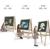 兒童寶寶畫板雙面磁性小黑板可升降畫架支架式家用白板涂鴉寫字板